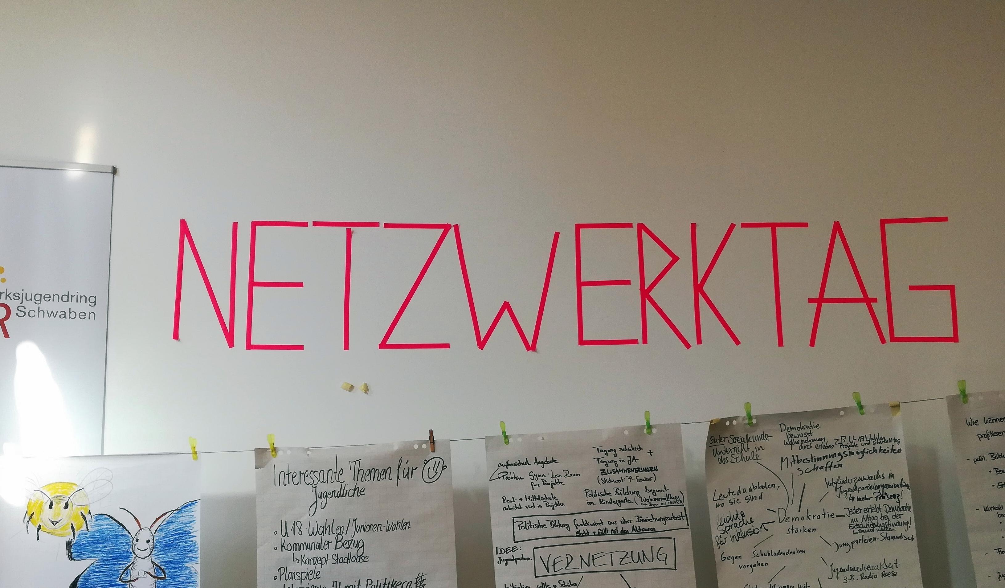 Netzwerktag Politische Bildung 2019